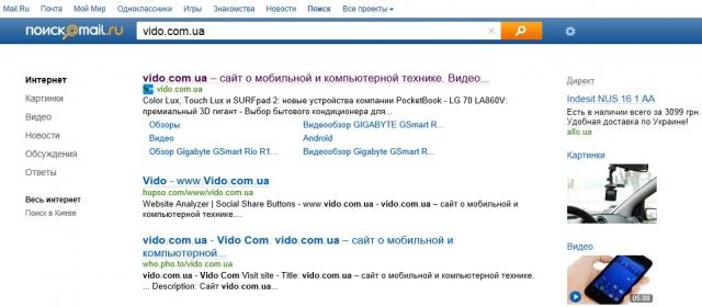 Mail.ru обойдется без Google и будет использовать свою поисковую систему