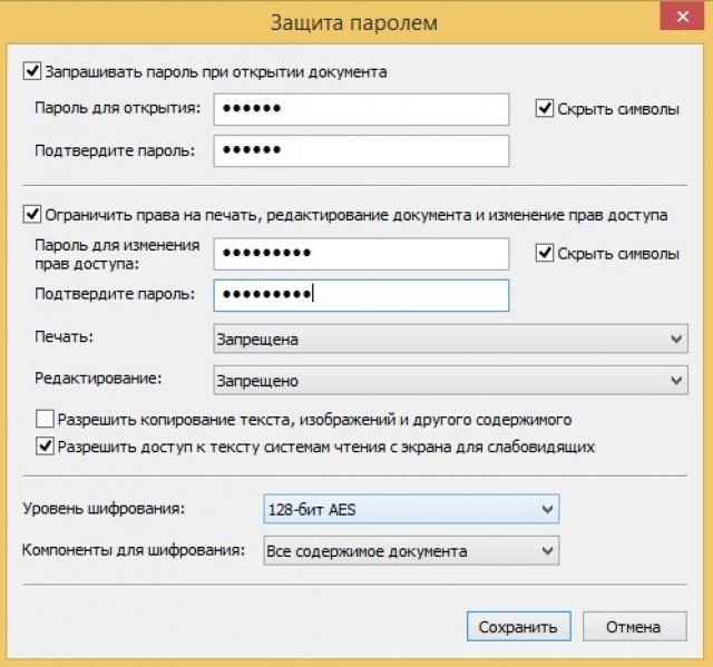 Abbyy pdf transformer 3.0 серийный номер.