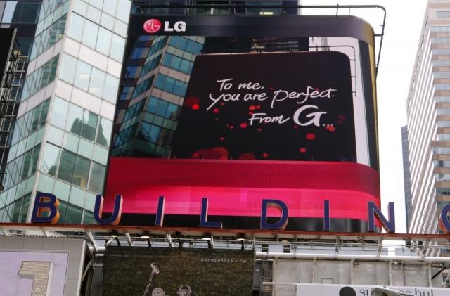 LG: «Ты для меня – совершенство»