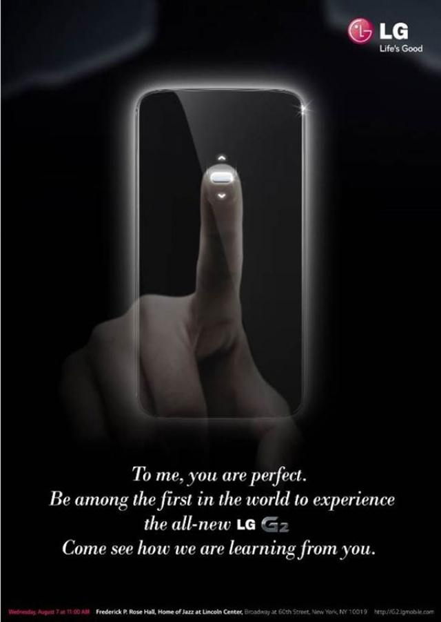 LG G2: еще одно приглашение на презентацию флагмана