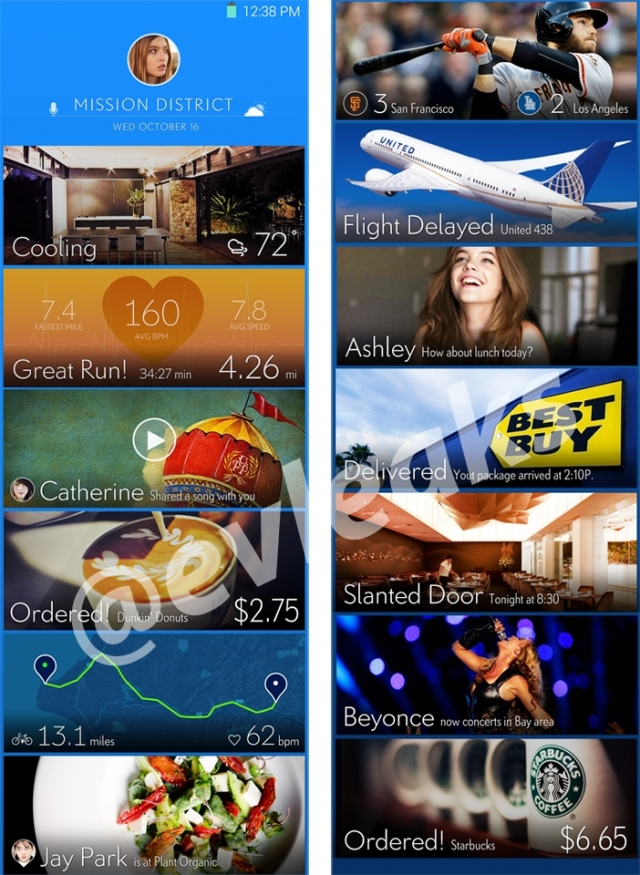 Фото пользовательского интерфейса Samsung TouchWiz для Galaxy S5