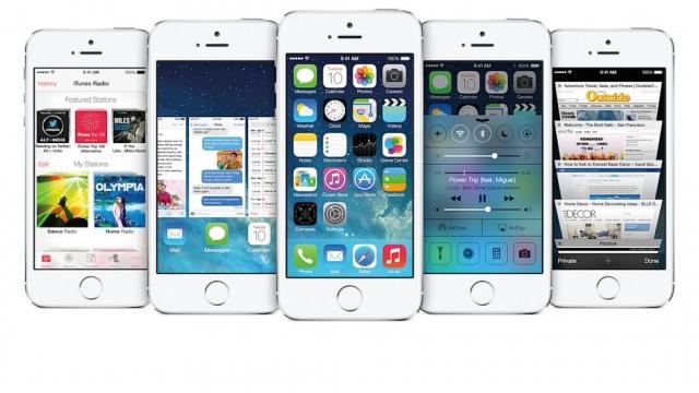 Как заставить iOS 7 работать быстрее?