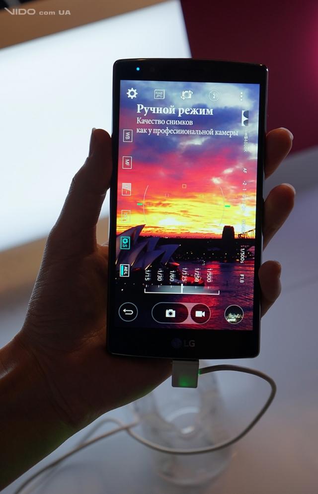 В Киеве состоялась презентация LG G4, нового флагмана компании