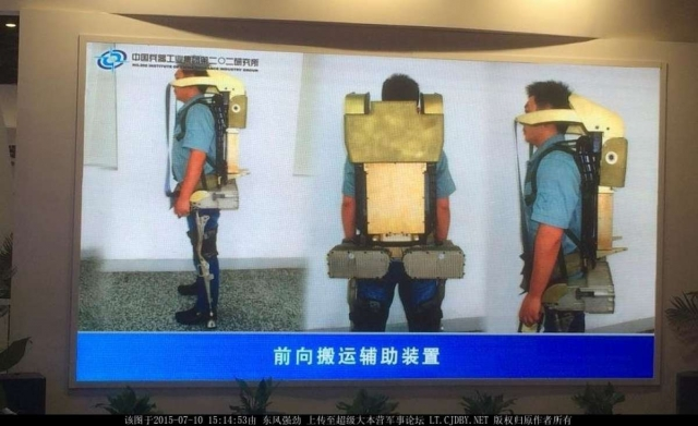 Улучшенный китайский экзоскелет однажды может стать боевым