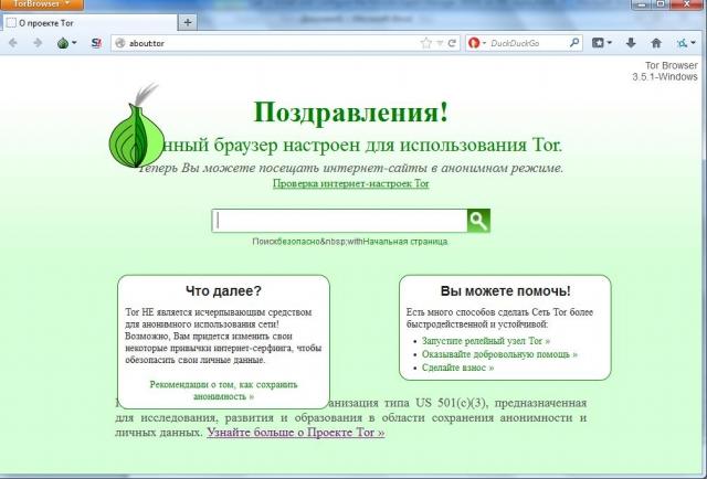 Как сохранить пароль тор браузер скачать тор браузер бесплатно для виндовс hydraruzxpnew4af