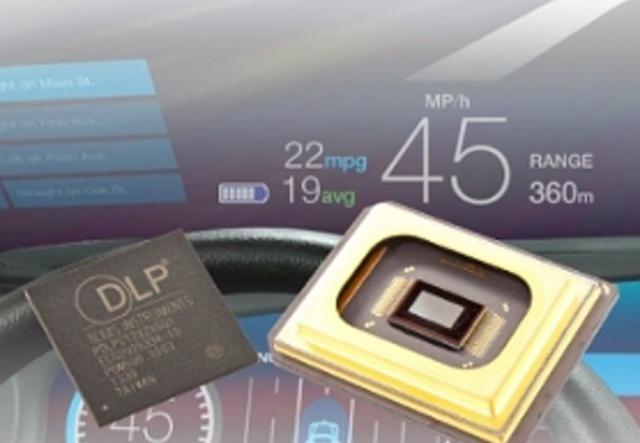 Новые TI DLP могут оснастить каждый автомобиль яркими смарт-дисплеями