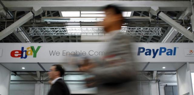 eBay под атакой: советуем немедленно сменить пароль