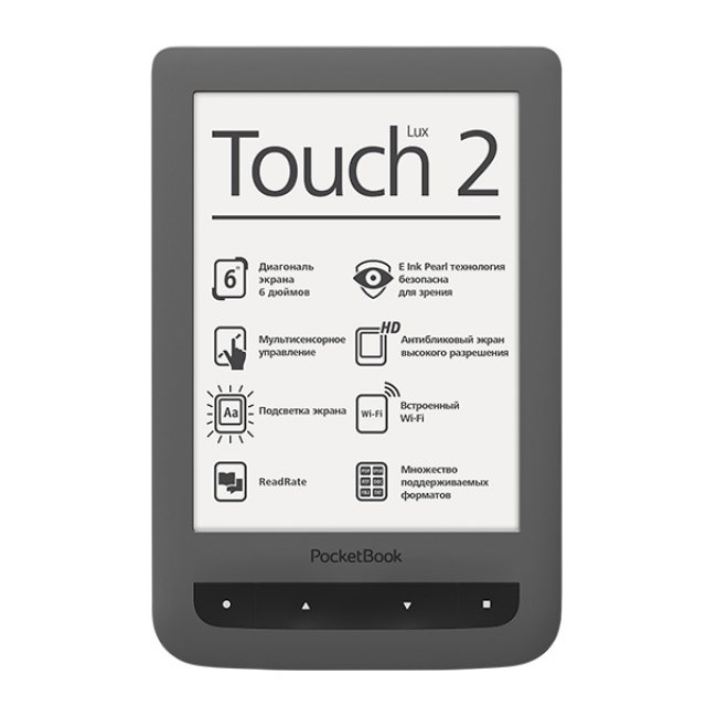 Новый PocketBook Touch Lux 2