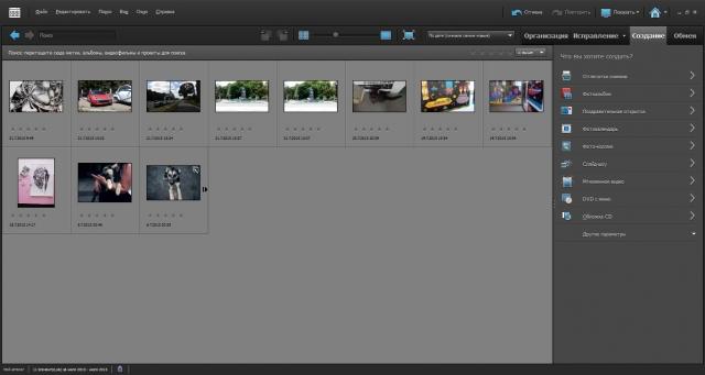 Обзор программы Adobe Photoshop Elements 9