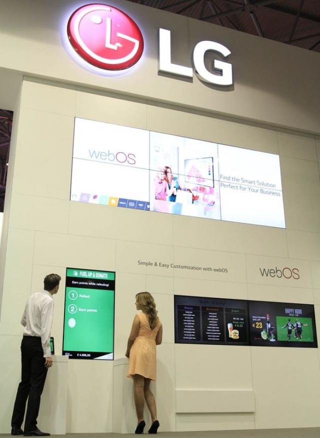 Информационные дисплеи для B2B-сегмента от LG