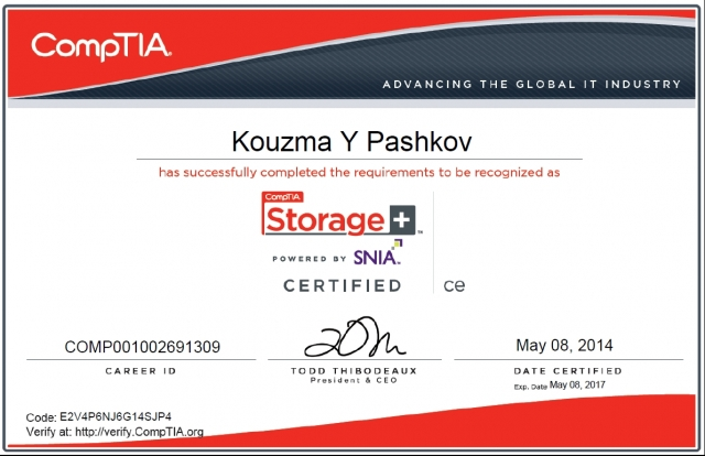 Сертифікації CompTIA для ІТ-фахівців. Як отримати cертифікацію CompTIA Storage+