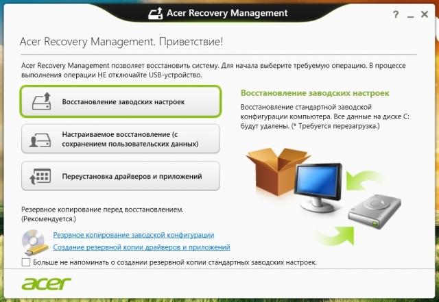 Обзор ноутбука Acer Aspire E15 (E5-573G-31B6): текстильно!