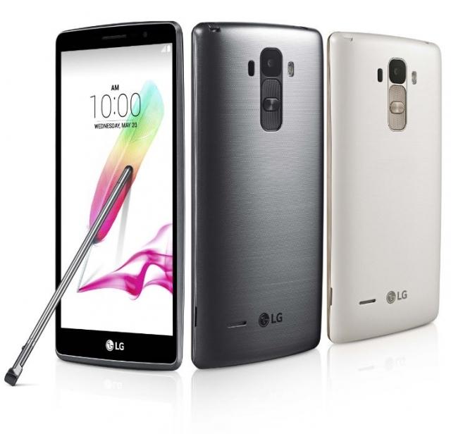LG представили фаблет и бюджетную версию флагмана G4