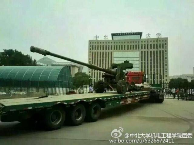 Китай строит крупнейшую танковую пушку и пытается спрятать её
