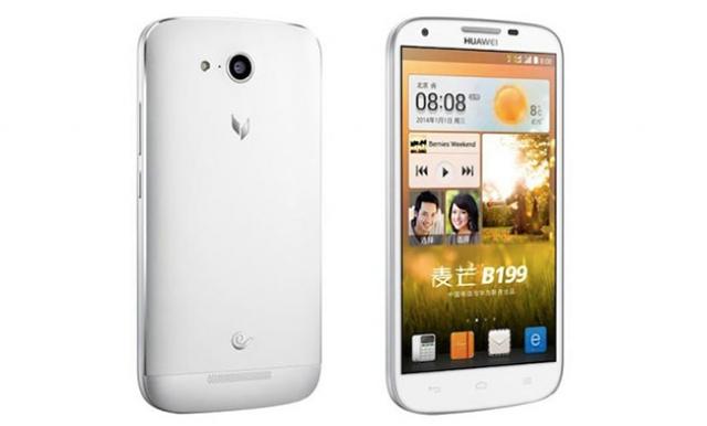Huawei представила смартфон В199 с невероятно мощным аккумулятором