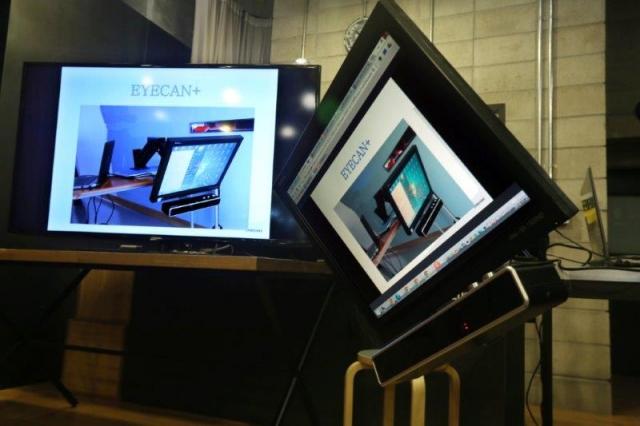 Компьютерная мышь Samsung EYECAN+ для людей с ограниченными возможностями