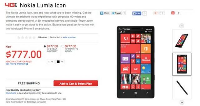 Nokia Lumia Icon появится в продаже в течении нескольких дней