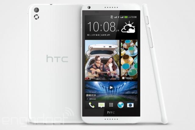 HTC Desire 8: новый, недорогой, красивый и большой