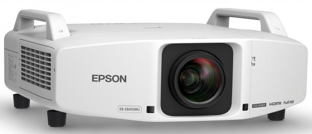 Инсталляционные проекторы Epson высокой яркости