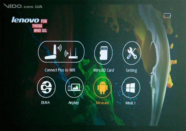 Обзор портативного проектора Lenovo Pocket Projector: кинотеатр в кармане