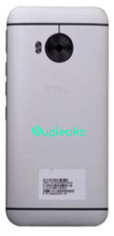 Предполагаемые фотографии HTC One M9 Plus