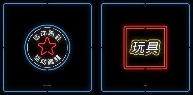 Сможете ли вы узнать логотипы известных брендов в китайском варианте?