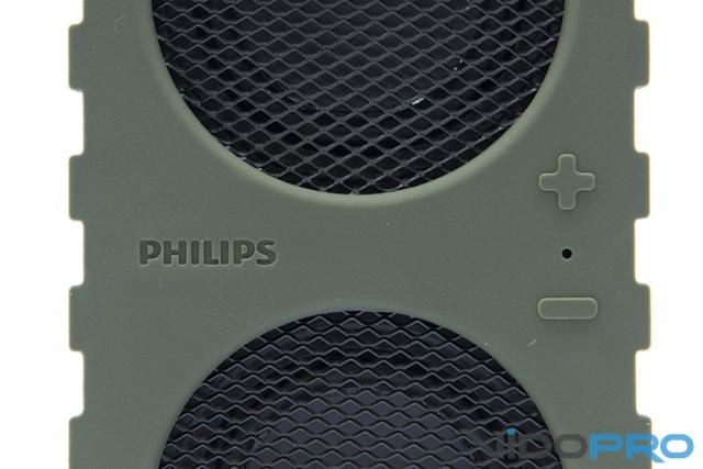 Акустика Philips BR-1X: military style