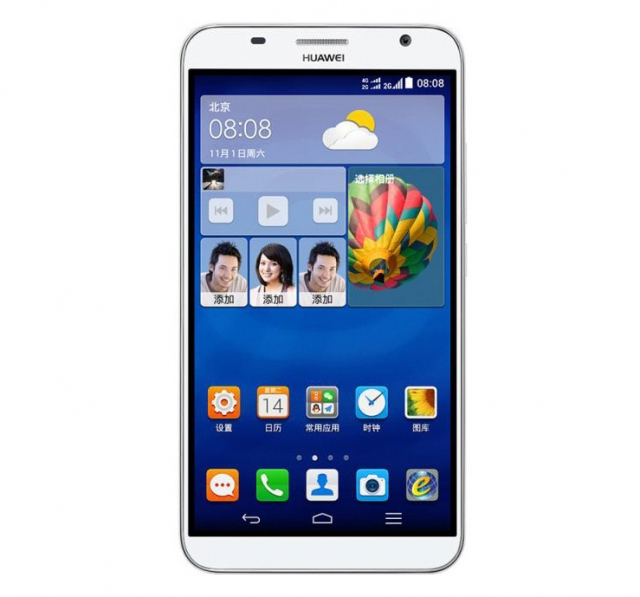 Huawei официально представила смартфон Ascend GX1