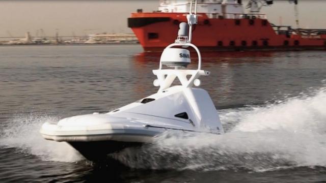 Судно робот - дрон будет  патрулировать гавани