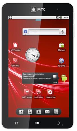 МТС начинает продажи первого в Украине брендированного планшета