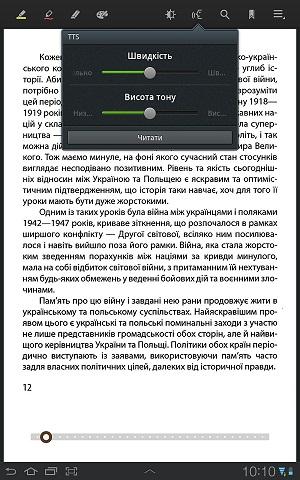 Samsung Galaxy Tab 7.7. Планшет-мечта