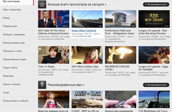 Обновления в YouTube