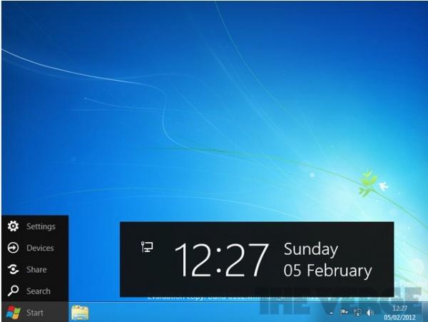 """В Windows 8 может исчезнуть кнопка """"Пуск"""""""