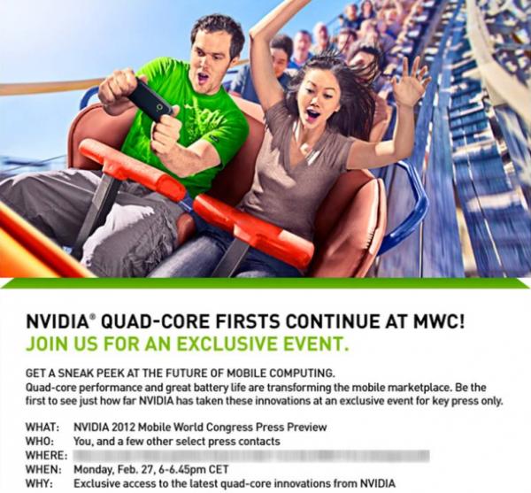 27 февраля Nvidia представит первый смартфон на Tegra 3