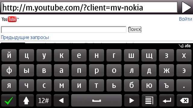 Обзор Nokia 500