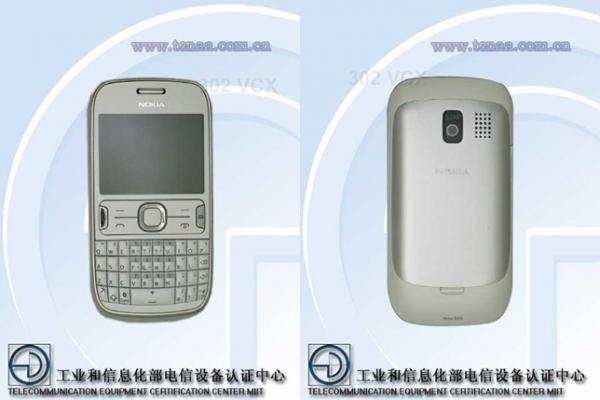 На выставке MWC Nokia представит 6 новых смартфонов