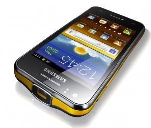 Samsung Galaxy Beam - Android-смартфон со встроенным проектором