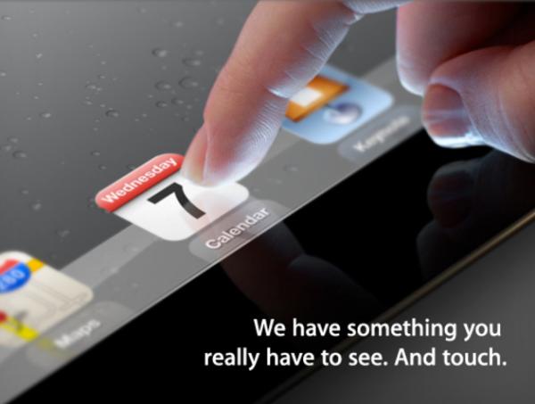 Представление Apple iPad 3 состоится 7 марта