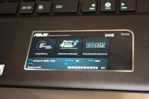 CeBIT 2012: ASUS U44SG с аккумулятором повышенной емкости