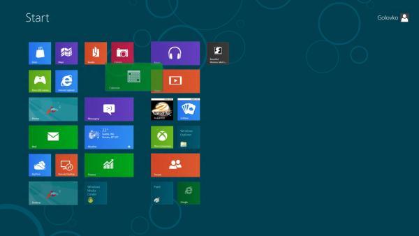 Встречайте: Windows 8!