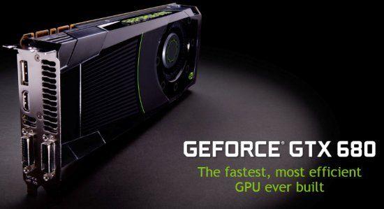 Максимальный разгон 600 серии от NVIDIA только с MSI Afterburner
