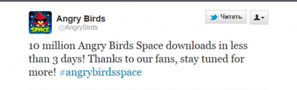 Angry Birds Space скачали 10 миллионов раз за 3 дня