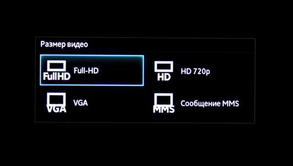 Sony Xperia S. Новый бренд – новый флагман