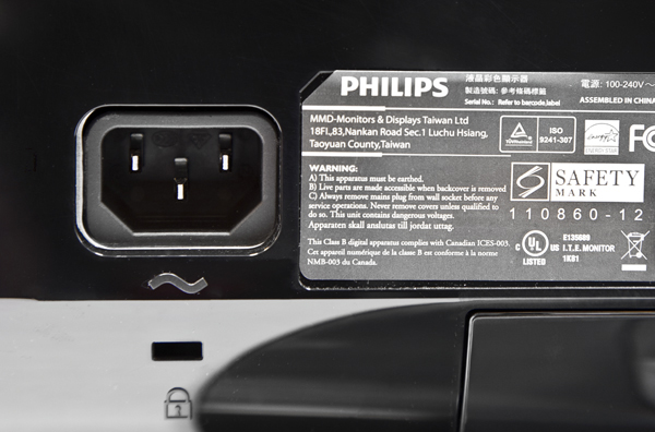 Philips 227E3QPHSU