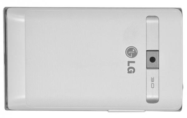 LG Optimus L3. Читаем в метро