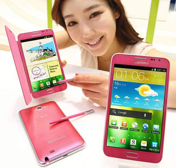 Pink Galaxy Note – подарок женщинам
