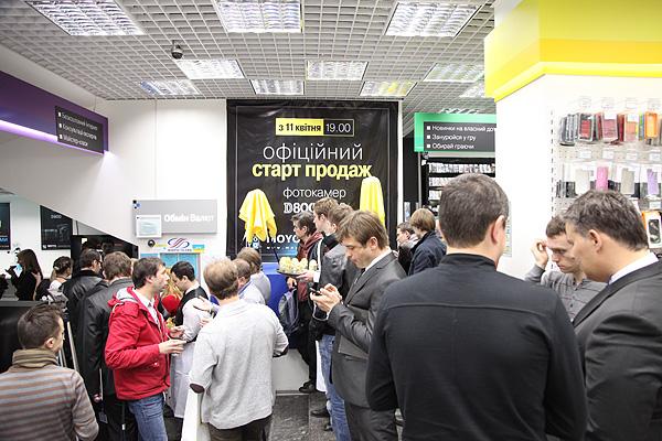 Nikon D4 и Nikon D800 официально представлены в Украине