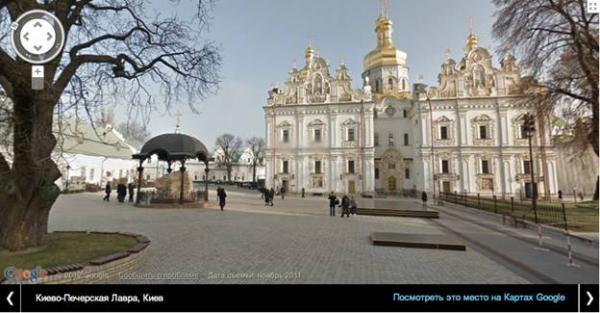 Просмотр улиц на Картах Google пришел в Украину