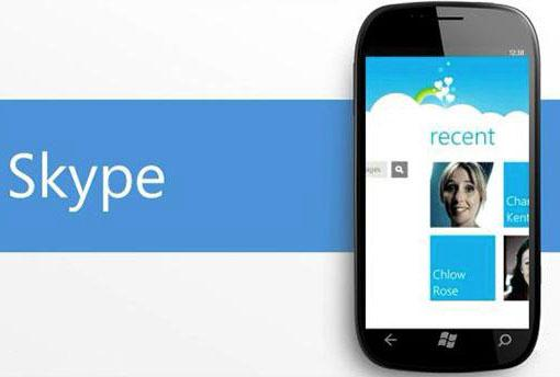 Skype 1.0 для Windows Phone от Microsoft