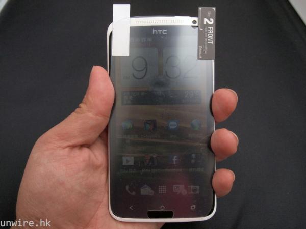 Samsung Galaxy S III - новые подробности неанонсированого флагмана